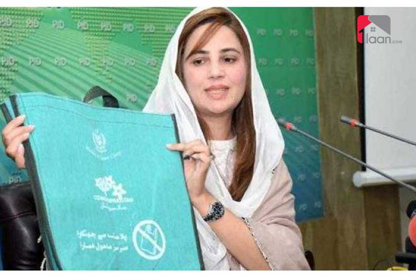 Plastic Bags se Azadi – Awareness Campaign this Independence Day
