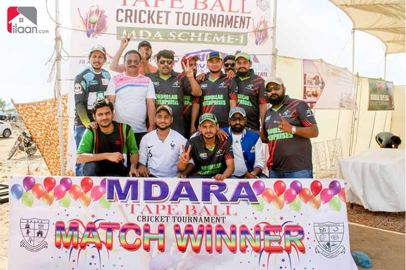 MDARA Cricket Tournament – ilaan.com Participated as Online Fb Live Coverage Partner
