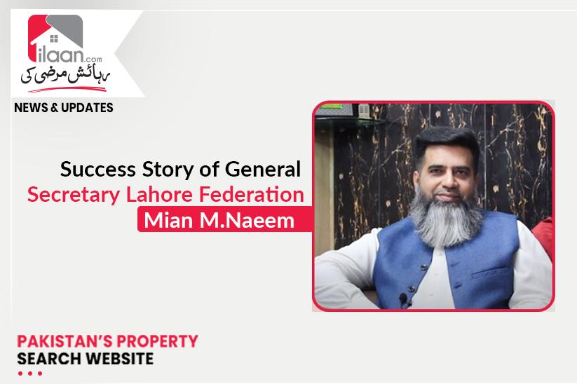 Success Story - General Secretary Lahore Federation Mian M. Naeem