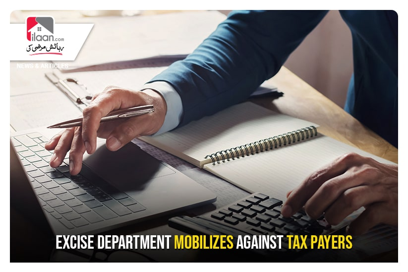 Excise department has mobilizes against the tax payers
