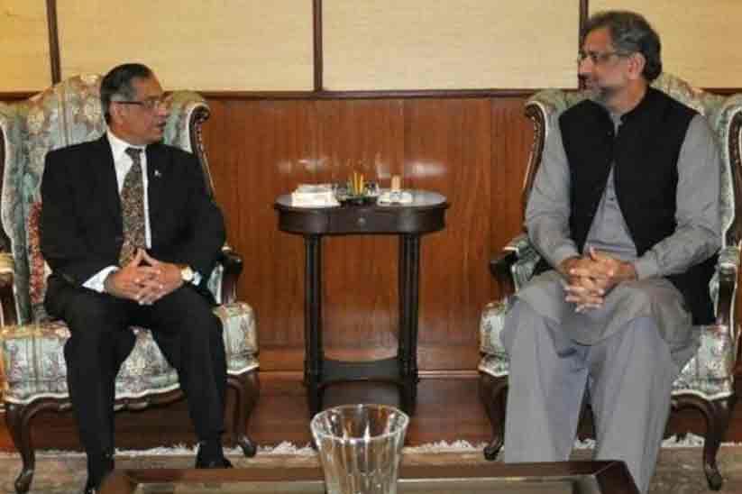 Nation Awaits Supreme Court's Decision on Prime Minister's Amnesty Scheme