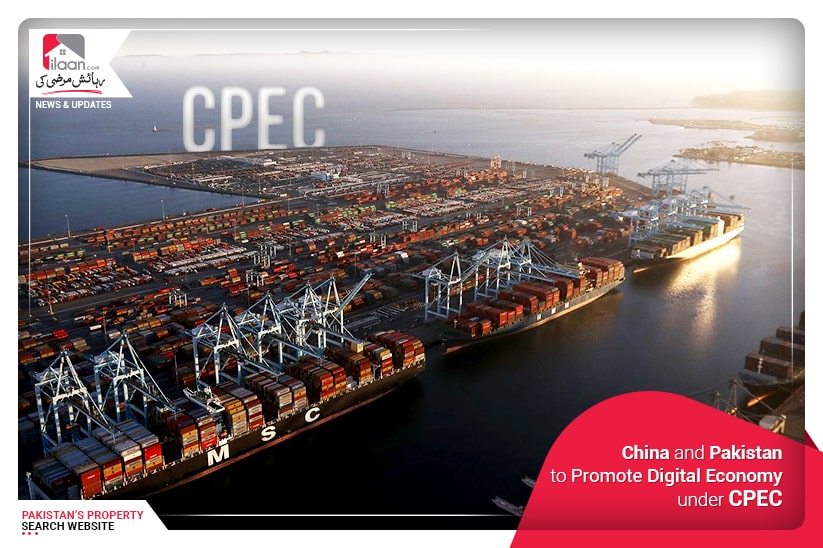 China and Pakistan to Promote Digital Economy under CPEC Type a message