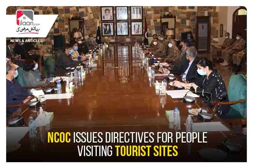 NCOC issues directives for people visiting tourist sites