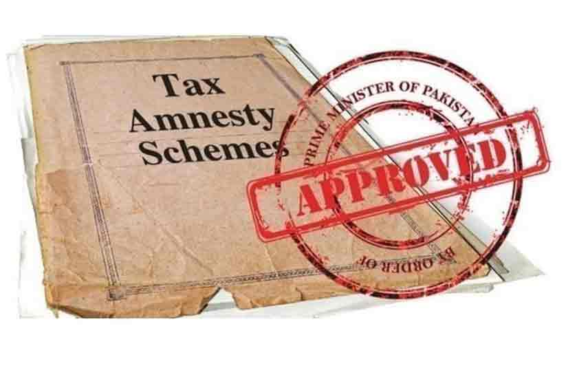 President Mamnoon Approves Tax Amnesty Scheme