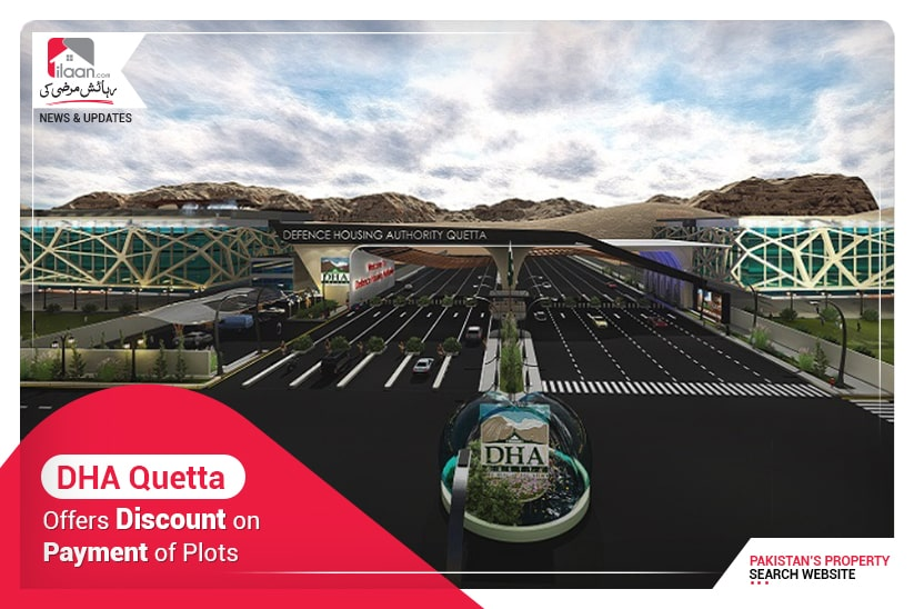 DHA Quetta offers discount on payment of plots