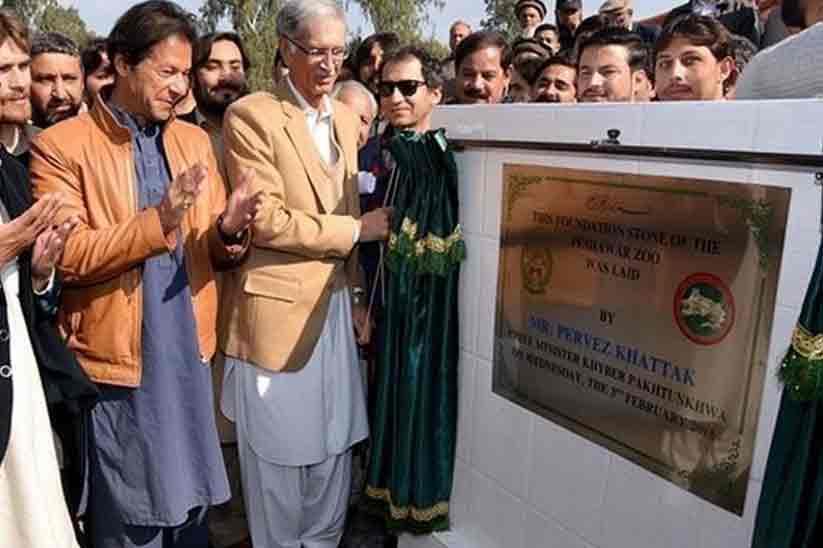 CM Pervez Khattak inaugurated Peshawar Zoo