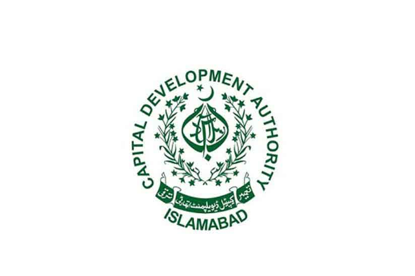 Law Directorate of CDA Stopped Balloting Plots in G-10