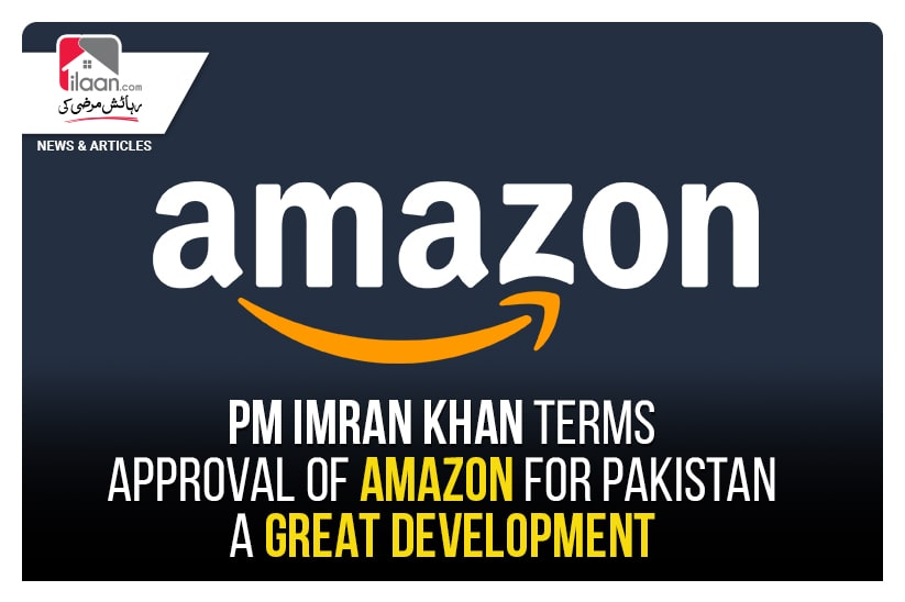 """PM Imran Khan Terms Approval of Amazon for Pakistan A """"Great Development'"""