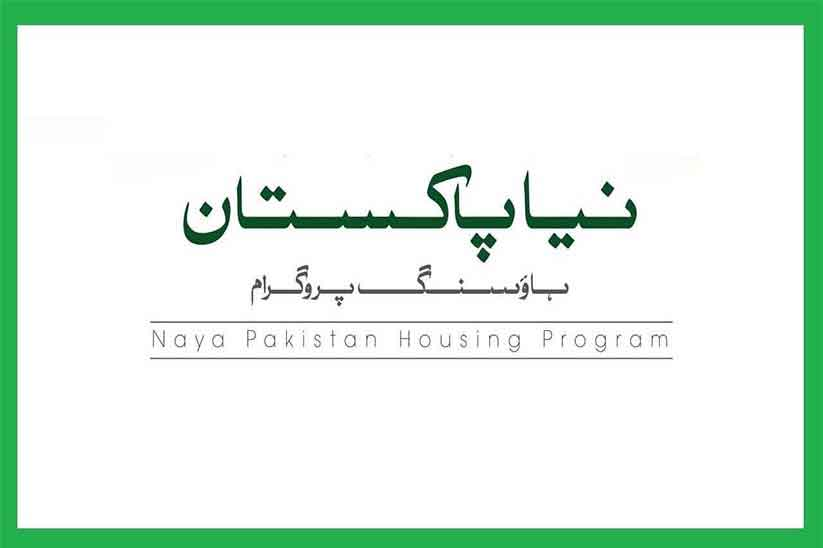 For NPHP Development in Faisalabad, Two New Sites have been Identified