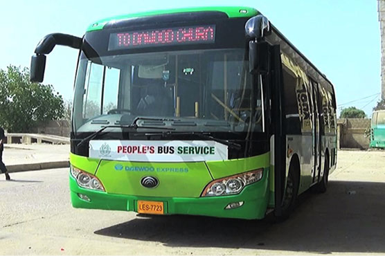 Karachi Waiting 60 New Buses as Minister Again Announces 'Peoples Bus Service'