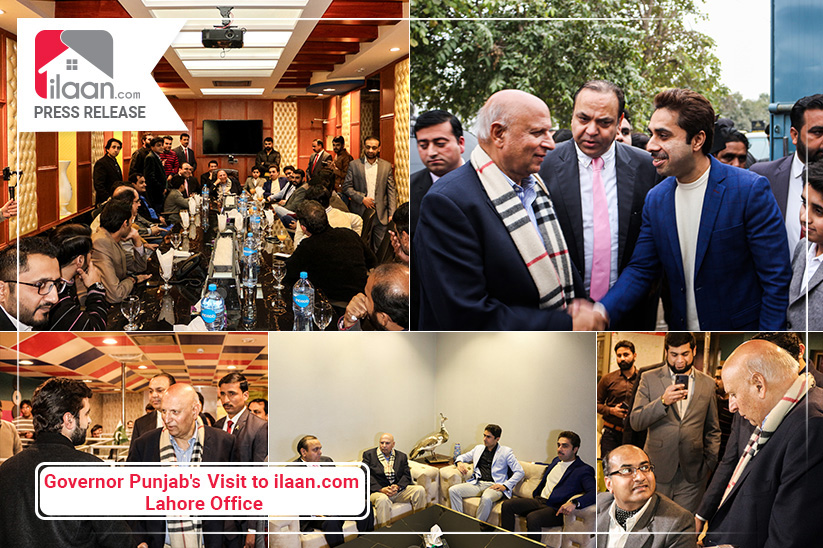 Governor Punjab Chaudhry Sarwar Visited ilaan Office