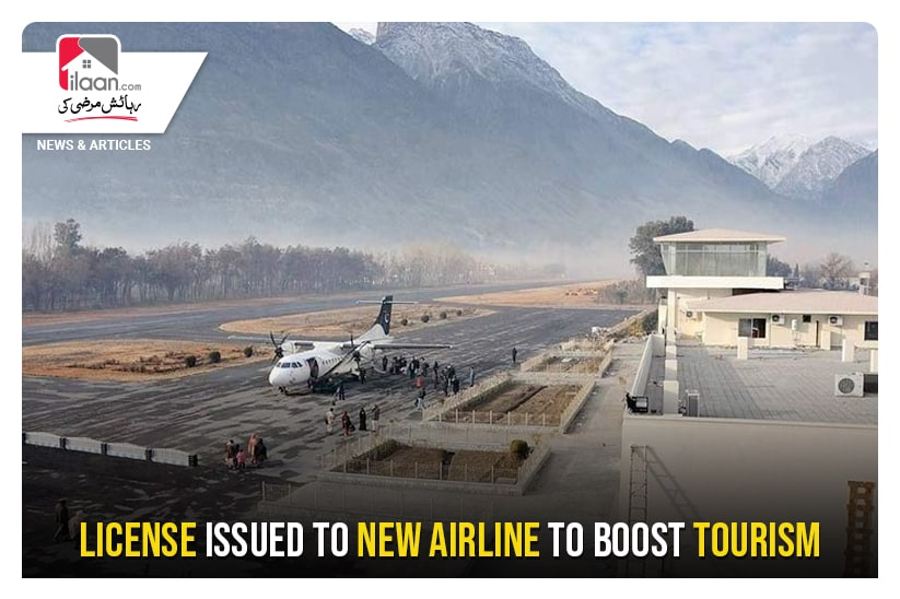 License issued to New Airline to boost tourism