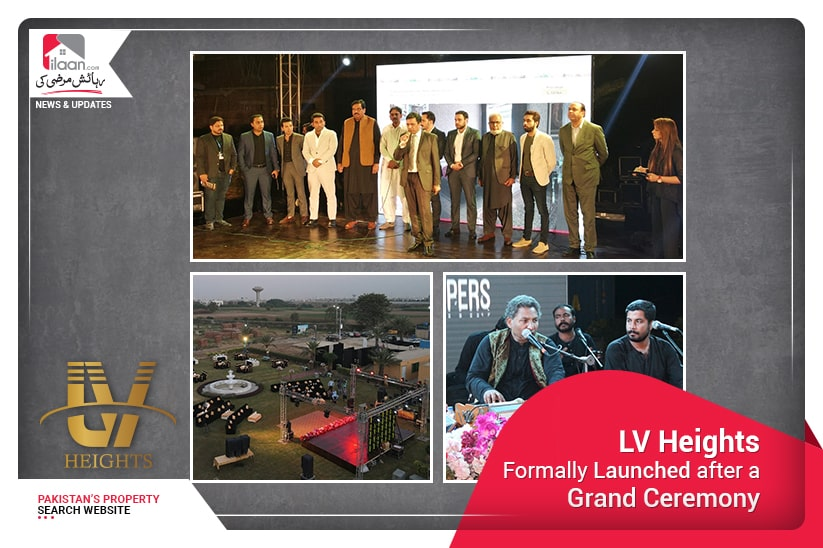 LV Heights Formally Launched after a Grand Ceremony