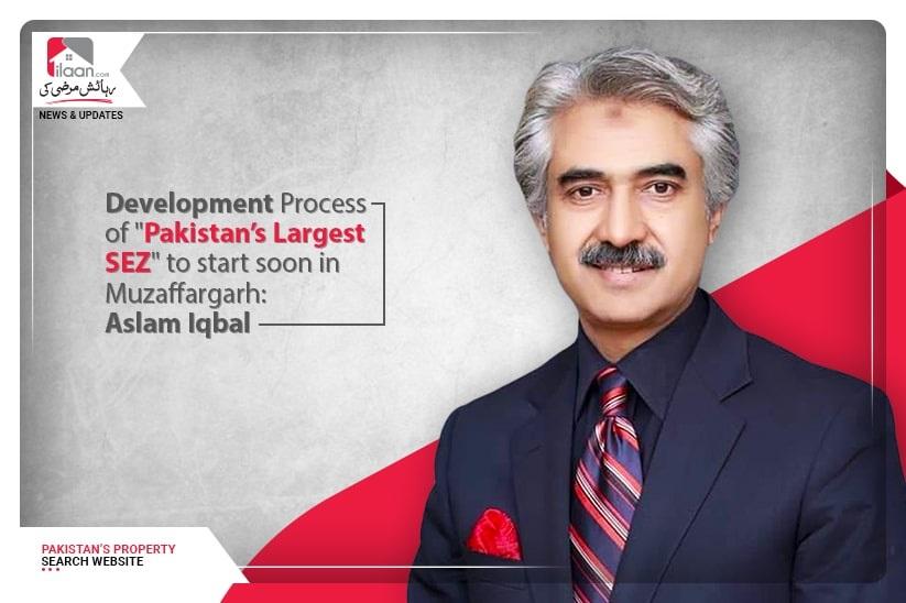 Development process of Pakistan's Largest SEZ to start soon in Muzaffargarh