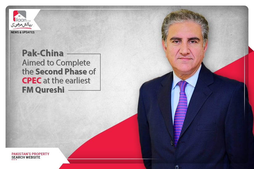 Pak-China aimed to complete the second phase of CPEC: FM Qureshi