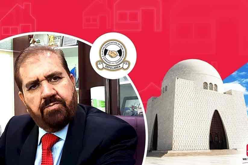 ilaan.com Continues to Grow in Karachi – Winning Acclaim from Raja Mazhar President DEFCLAREA