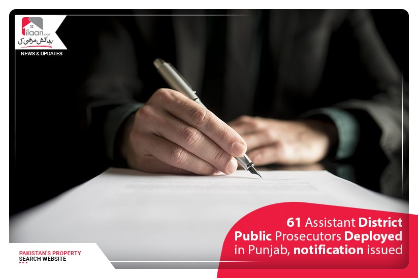 61 Assistant District Public Prosecutors Deployed in Punjab, notification issued
