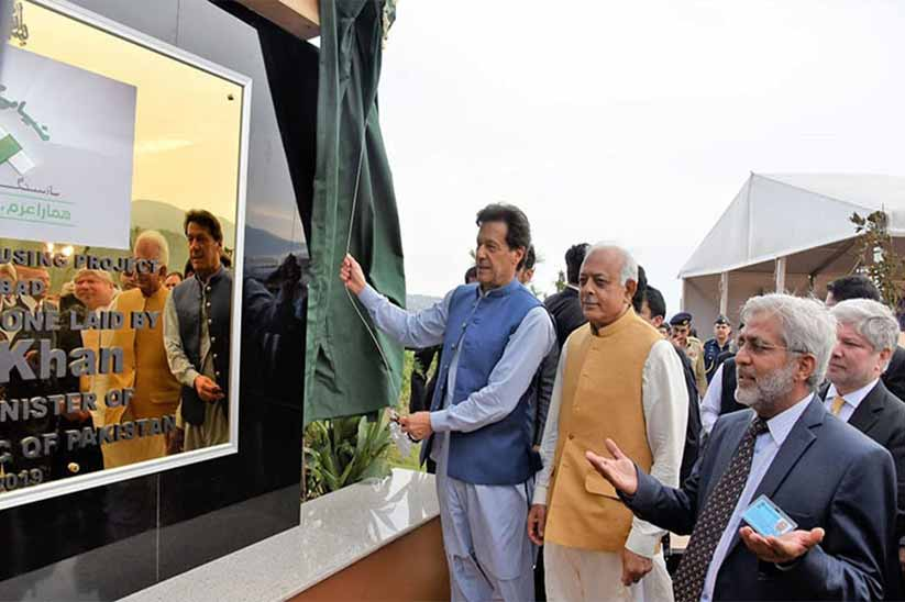 Inauguration of First Housing Project by Prime Minister for General Public