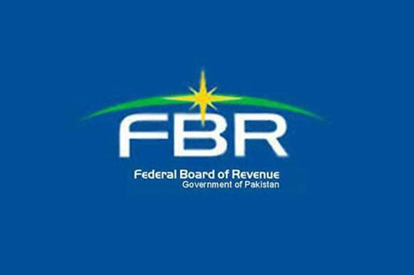PKR 300 Billion Set as Target to be collected in July as Tax instructed by FBR