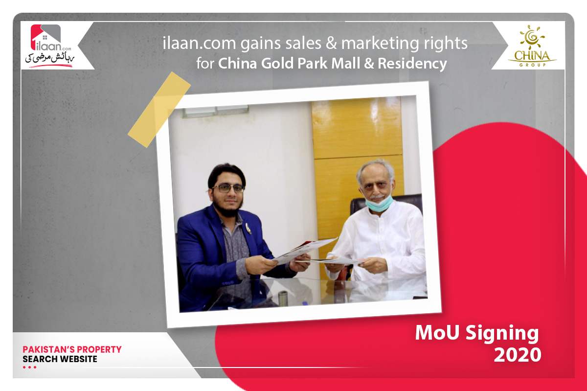 ilaan.com gains sales & marketing rights for China Gold Park Mall & Residency
