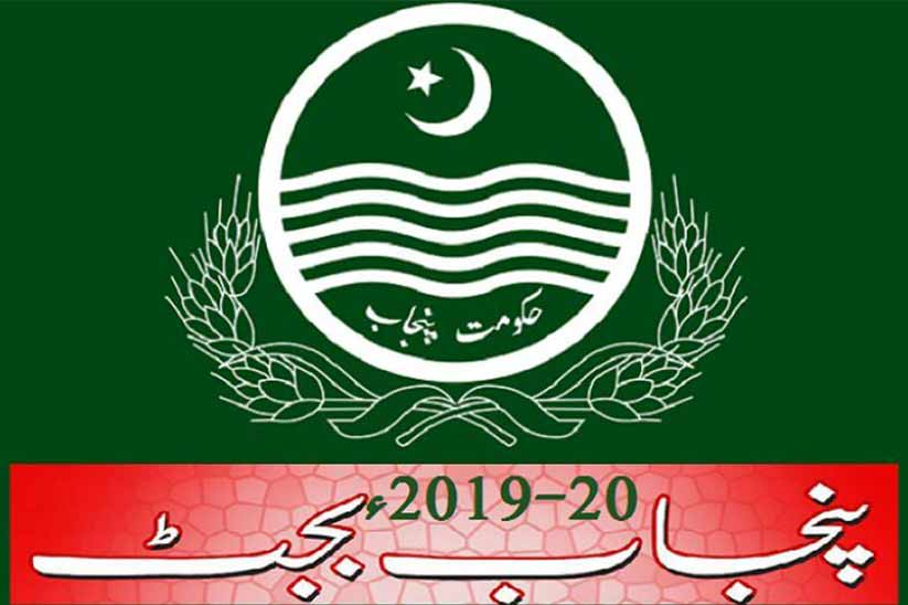 Budget of PKR 2.16 Trillion Presented by Punjab