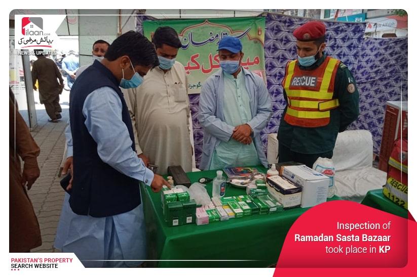 Inspection of Ramadan Sasta Bazaar took place in KP