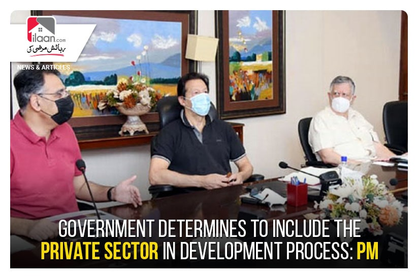 Government determined to include the private sector in development process: PM