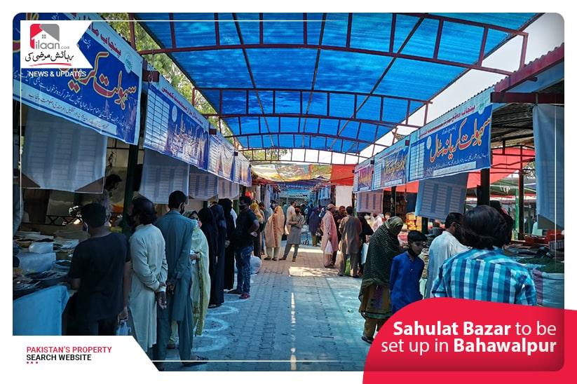 Sahulat Bazar to be set up in Bahawalpur