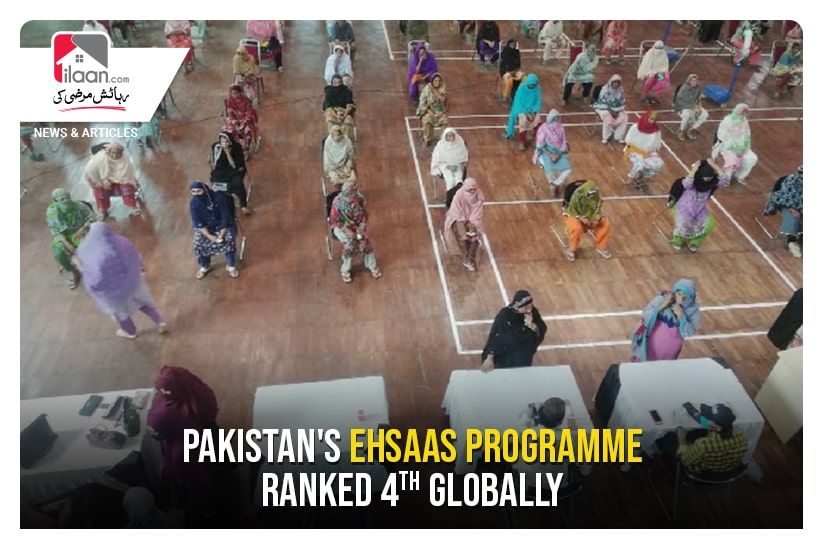 Pakistan's Ehsaas Programme ranked 4th Globally