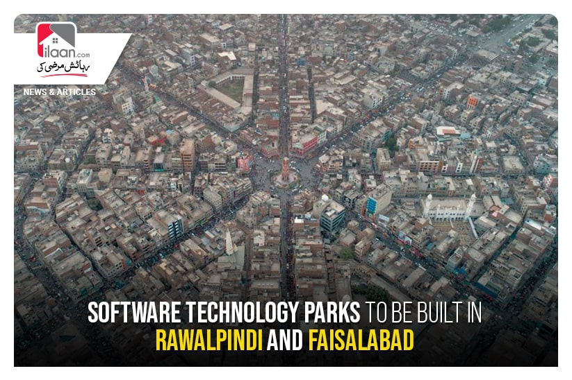 Software Technology parks to be built in Rawalpindi and Faisalabad