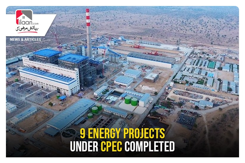 9 energy projects under CPEC completed