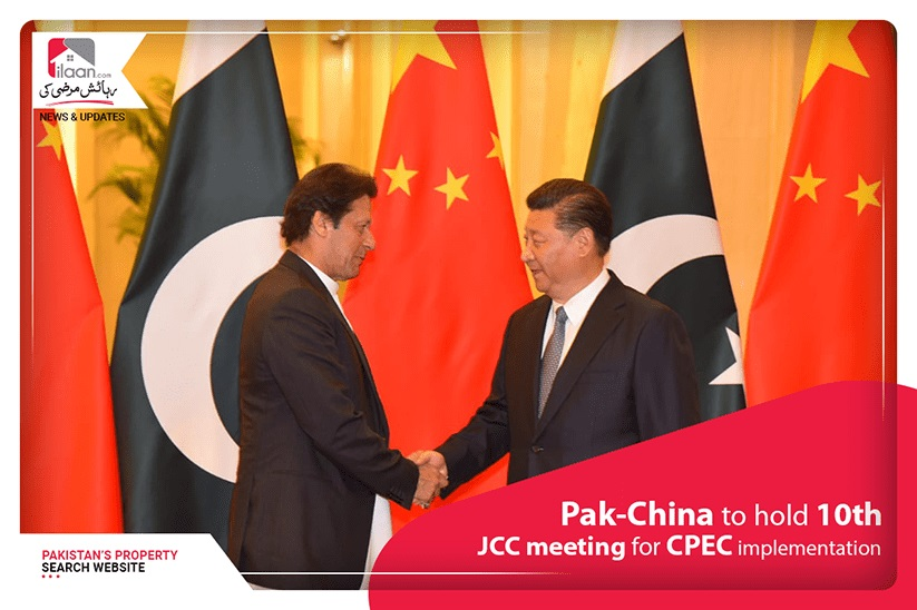 Pak-China to hold 10th JCC meeting for CPEC implementation