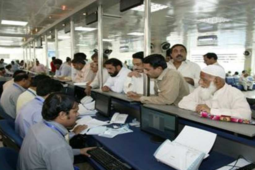 One-Window Cell for Issuing Tenders Established by LDA