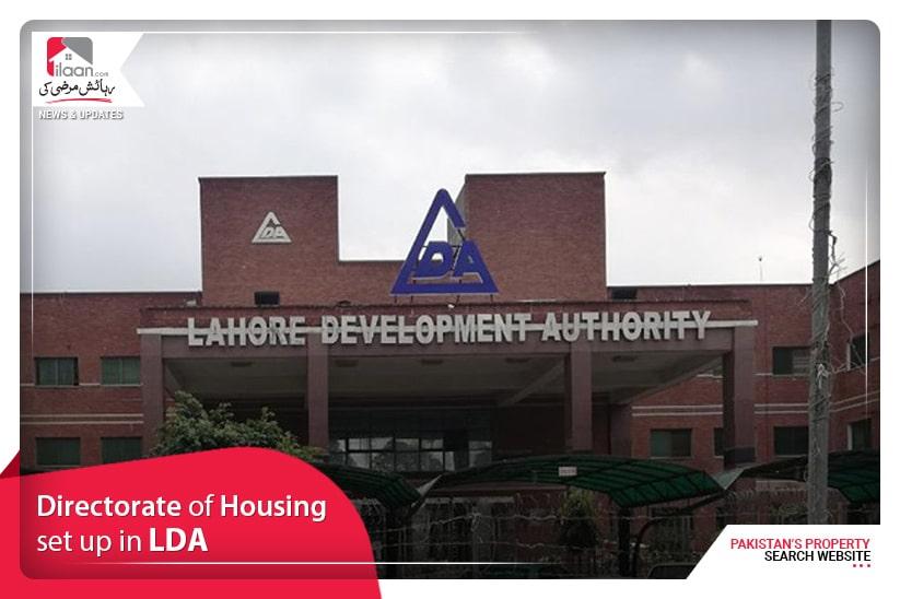 Directorate of Housing set up in LDA