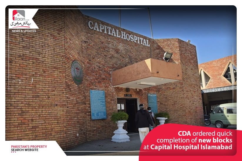 CDA Ordered quick completion of New Blocks at Capital Hospital Islamabad