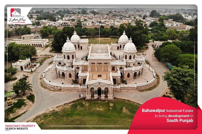 Bahawalpur Industrial Estate to bring development in South Punjab
