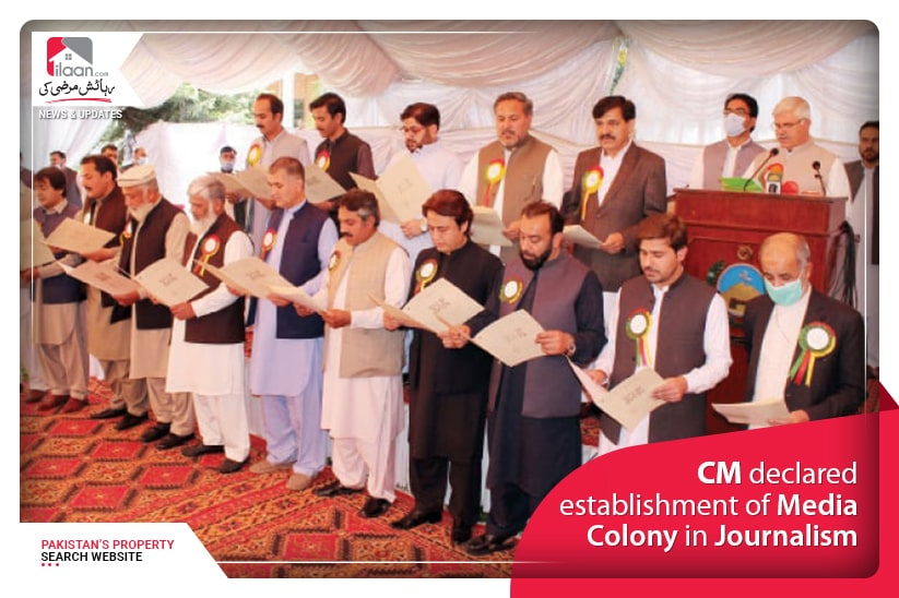 CM approved the establishment of Media Colony in Journalism