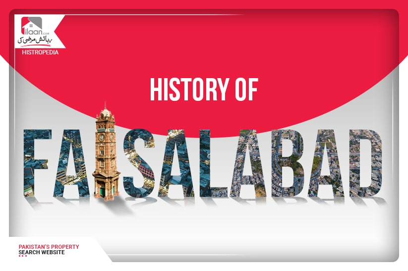History of Faisalabad