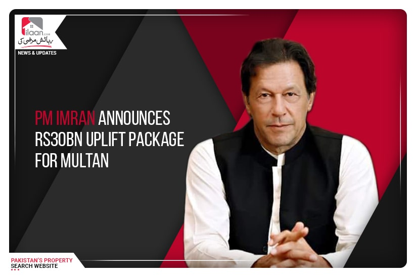 PM Imran announces Rs30bn uplift package for Multan