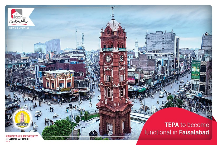 TEPA to become functional in Faisalabad