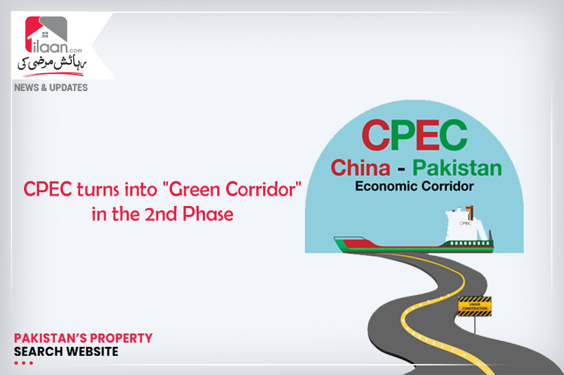 CPEC turns into Green Corridor in the 2nd Phase