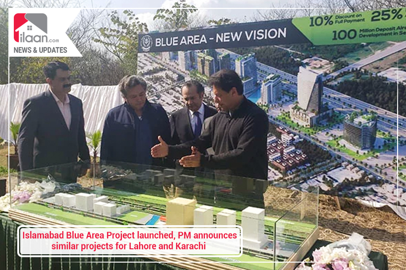 Islamabad Blue Area Project launched, PM announces similar projects for Lahore and Karachi