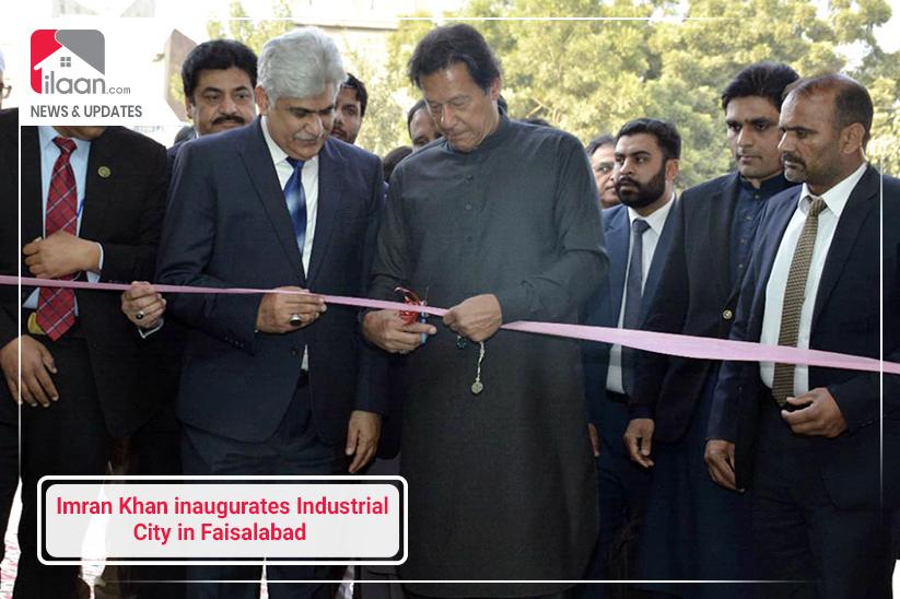 Imran Khan inaugurates Industrial City in Faisalabad