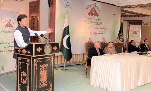 Second Phase of Registration for NPHP Launched by PM