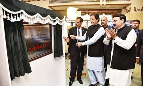 Prime Minister to Inaugurate Mianwali Express Project Today