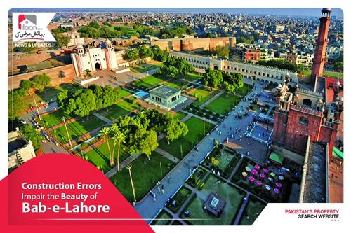 Bab-e-Lahore, the 13th gate of Lahore is facing criticism