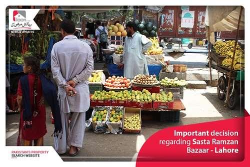 Important Decision Regarding Sasta Ramzan Bazaar- Lahore