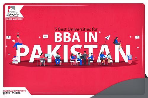 5 Best Universities for BBA in Pakistan