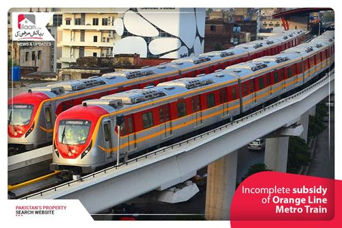 Incomplete subsidy of Orange Line Metro Train