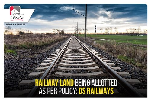 Railway land being allotted as per policy: DS Railways